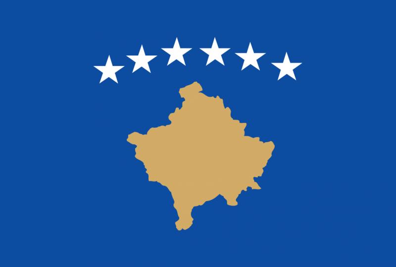flamuri i R Kosoves